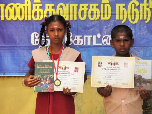 மாணிக்கவாசகம் பள்ளி, அறிவியல் இயக்கம், பாராட்டு02 ;manickavasakam_palli_ariviyal02