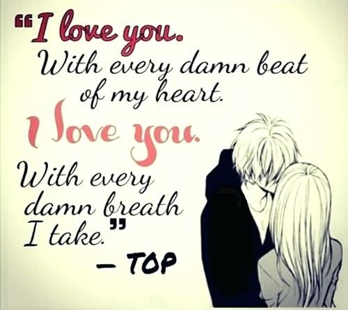 I Really Love You With All My Heart Quotes And Sayings