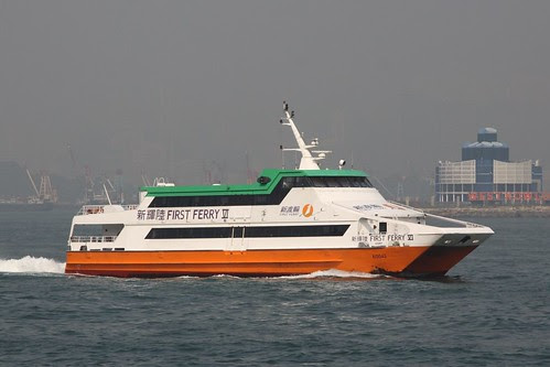 "New World First Ferry's ""First Ferry VI"" on Victoria Harbour"
