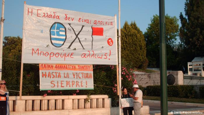 Griechenland Referendum Plakat Nein (DW/G. Papadimitriou)