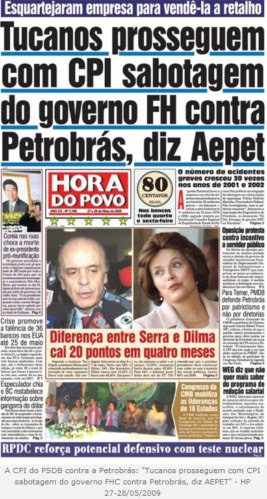 FHC_Petro38