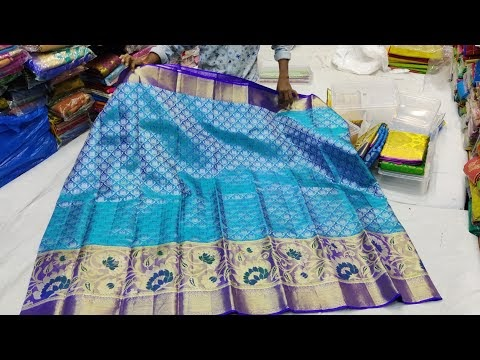 Wedding saree - bridal saree of 2020 -pattusaree