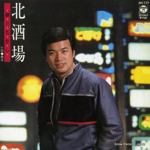 HOSOKAWA, TAKASHI kitasakaba