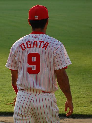 Koichi Ogata