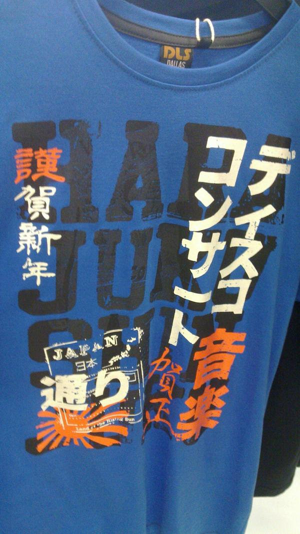 Funny Japanese T-Shirt