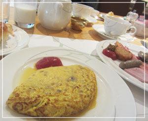 ホテルオークラ東京の朝御飯。オムレツ、最高に美味しかった♪