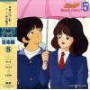 SERIZAWA, HIROAKI - touch - music flavor 5