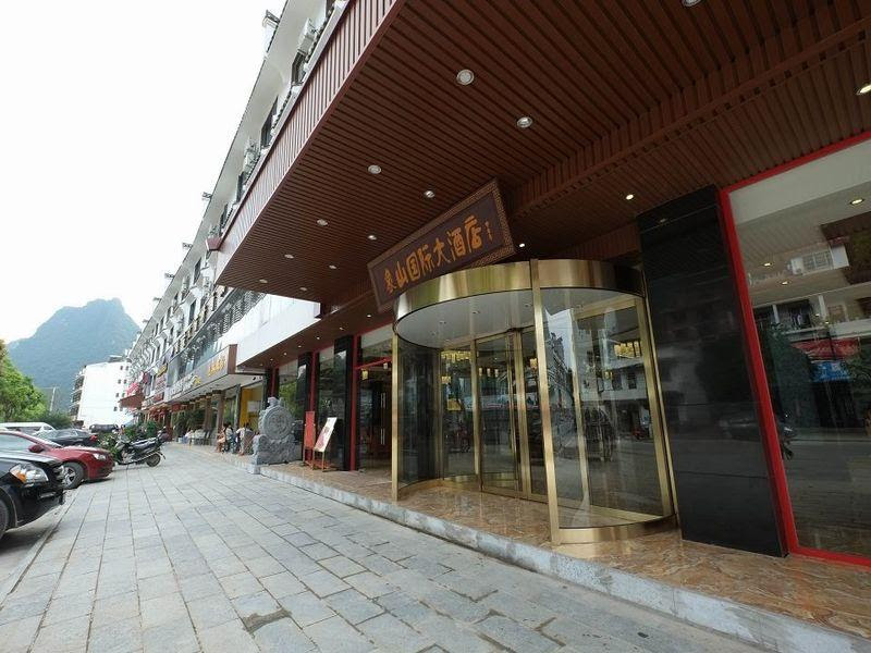 Xiangshan International Hotel Reviews