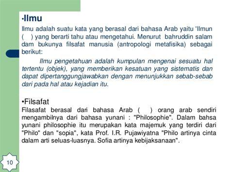 islam sebagai produk budaya  pengetahuan ilmiah