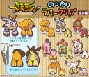 Digimon Adventure Nokkari Rubber Clip Box /