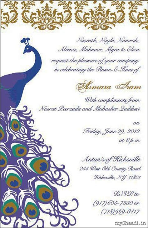 Indian Wedding Invitations: Merging Culture with Latest