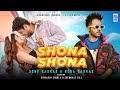 Shona Shona song lyrics - Tony Kakkar, Neha Kakkar