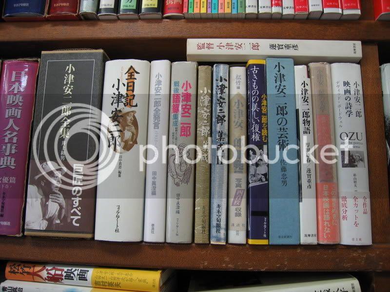 Els llibres sobre Ozu