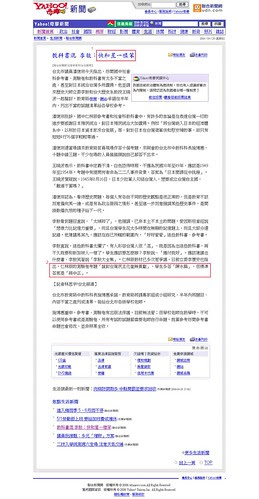 Yahoo!News1146216958992