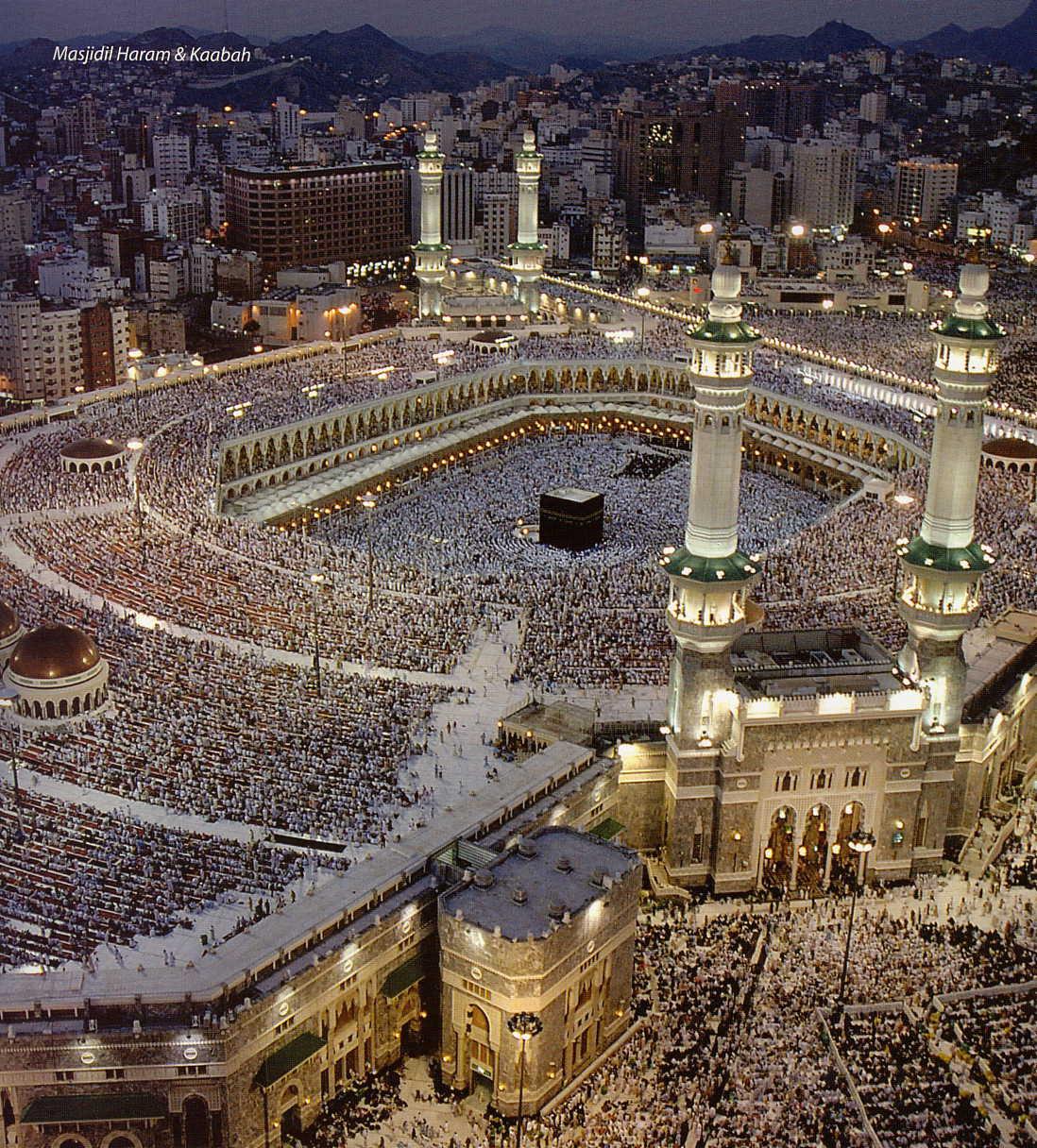Bonus Ramadan tahun ini