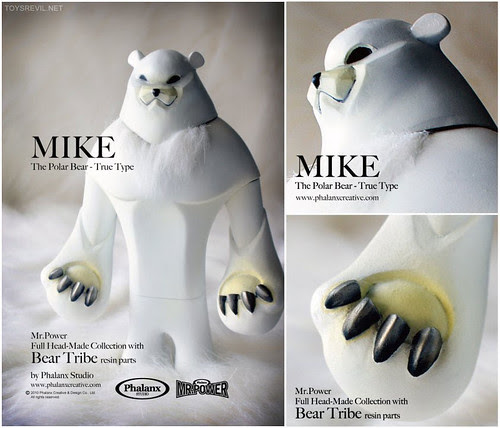 MIKE-MR-POWER