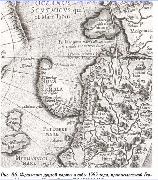 16 Новася Земля 1595