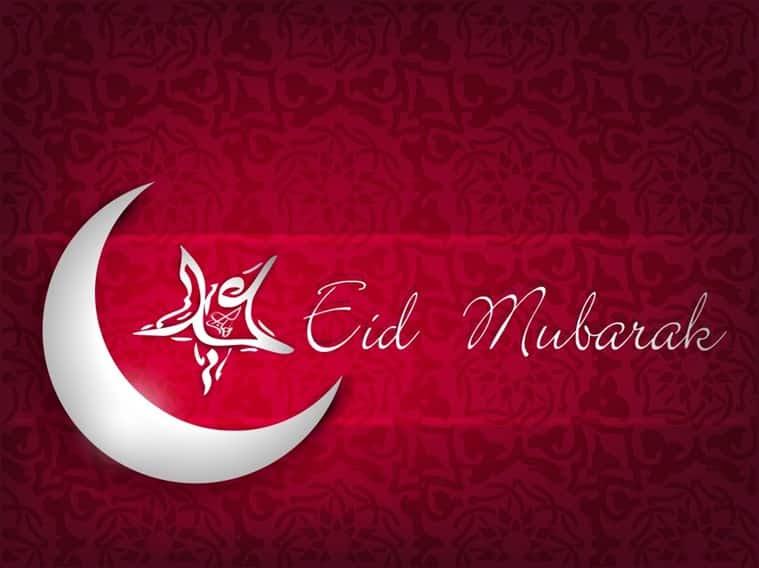 eid sms, eid messages, eid greetings, eid whatsapp messages, eid whatsapp greetings, eid mubarak greetings, eid mubarak messages, eid 2016, eid 2016 india, Eid-ul-Fitr, eid india, eid mubarak, eid mubarak 2016, Eid-ul-Fitr holiday, ramadan, ramadan 2016, ramadan 2016 india, ramadan eid 2016 date, ramadan eid 2016, eid al fitr 2016, eid date 2016, eid date in india, eid date 2016 in india