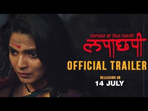 Lapachhapi Marathi Movie Trailer