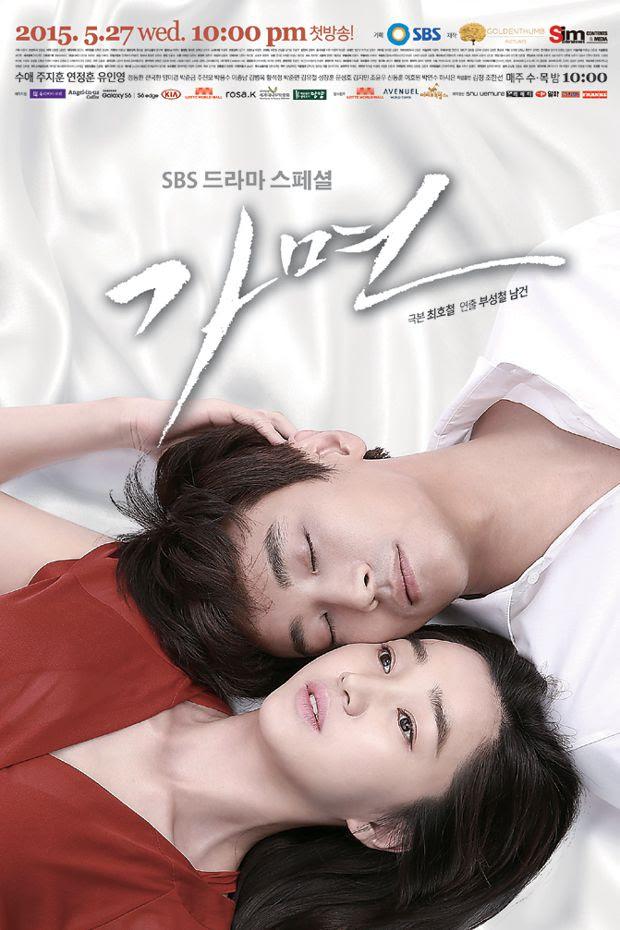 http://asianwiki.com/images/4/4f/Mask_%28Korean_Drama%29-p1.jpg