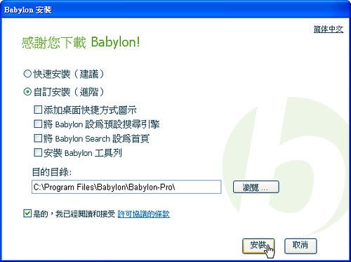 babylon-01