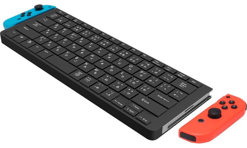 Cyber Gadget is making a Switch keyboard that can dock your Joy-Con screenshot