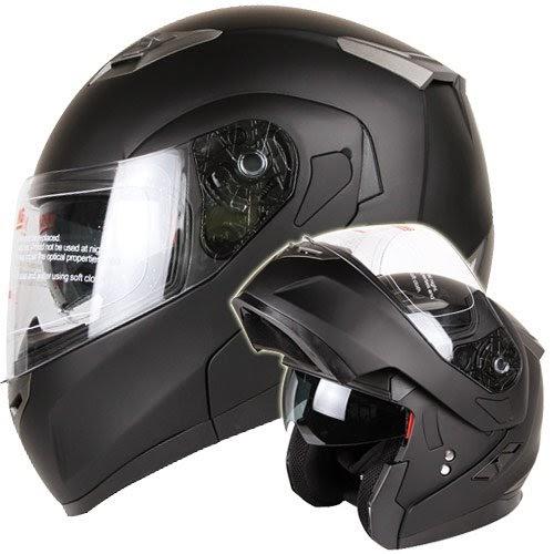 cf1add6a Motorcycle / Snowmobile Matte Black Dual Visor Modular Helmet DOT (M) ~  Motorcycle & ATV