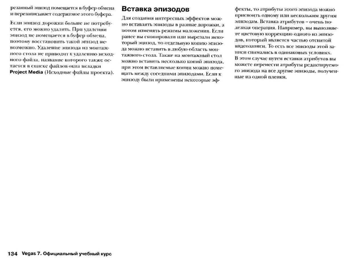 http://redaktori-uroki.3dn.ru/_ph/12/334630174.jpg
