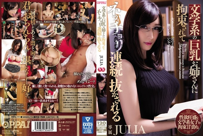 PPPD-711 JULIA Which Is Caught By Big-breasted