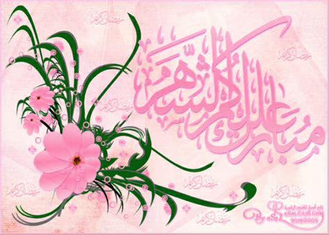 ria asih mulyani kata kata mutiara islam