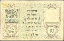 IndP.610Rupeesr.jpg