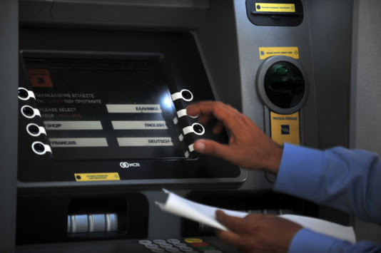 Πως θα πληρώσετε τον φόρο με πιστωτική κάρτα