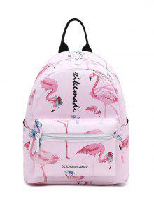 http://www.zaful.com/faux-leather-flamingo-print-backpack-p_300111.html