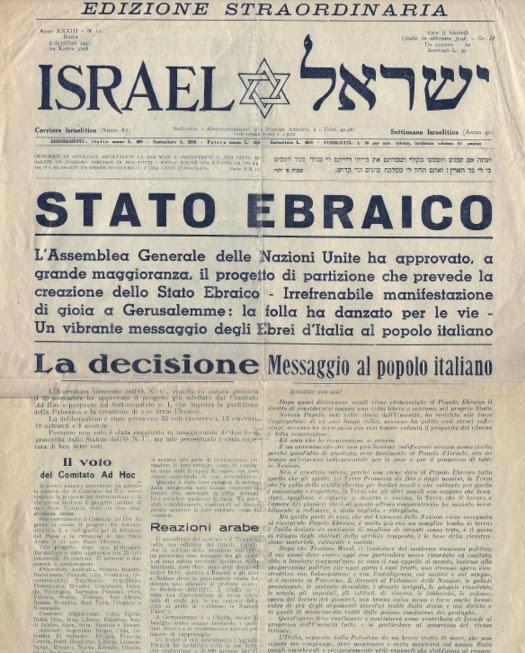 La prima pagina del settimanale Israel. Clicca qui per ingrandire e sfogliare (link esterno).