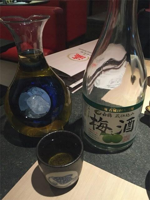 梅酒 - 將軍澳的瀛 ‧ 日式料理