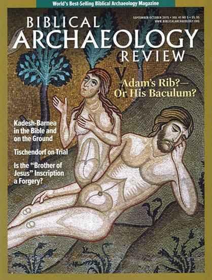 Biblical Archaeology Review/Reprodução