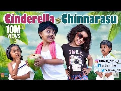 Cinderella Vs Chinnarasu -village Galatta