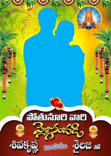 wedding flex banner psd template   naveengfx