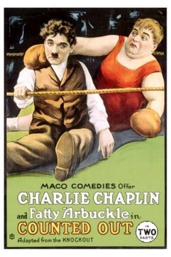 Charlot et Fatty sur le ring  Gratuit en Version Française VF HD
