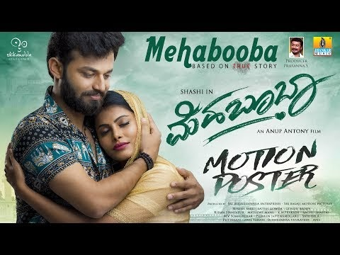 Mehabooba Kannada Movie Motion Poster