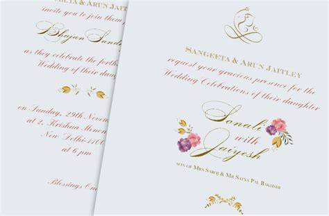 Wedding Card Design   Arun Jaitley