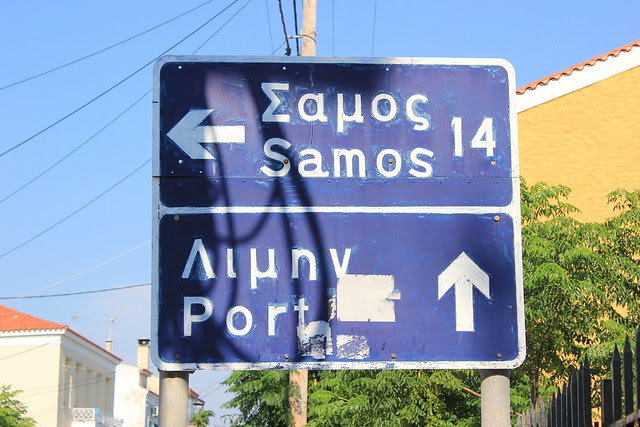 Kreikka, Samos 2012 595
