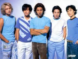 http://taboonochou.files.wordpress.com/2009/07/new-smap.jpg?w=264&h=198