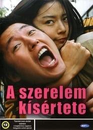 A szerelem kísértete online magyarul videa 2004