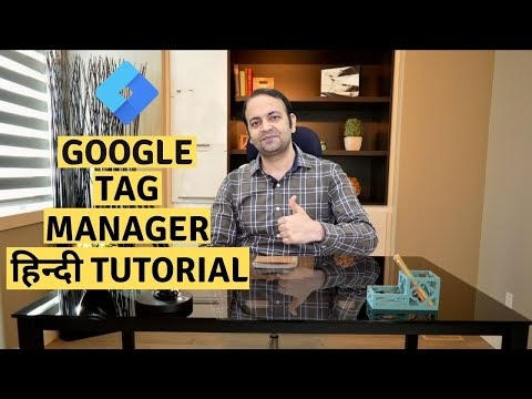 Google Tag Manager Full Setup Tutorial For Website In Hindi (2021) | Techno Vedant