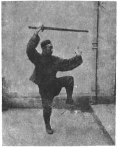 《太極劍》 陳微明 (1928) - photo 5