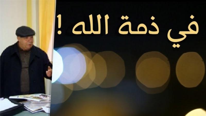 مسعود الدعداع