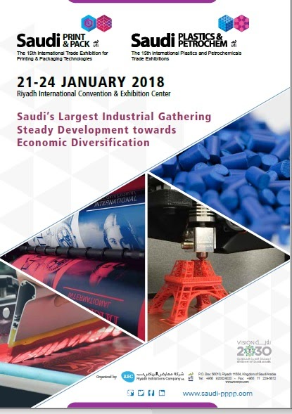 Apack will be participate to Saudi Print-Pack expo at the begining