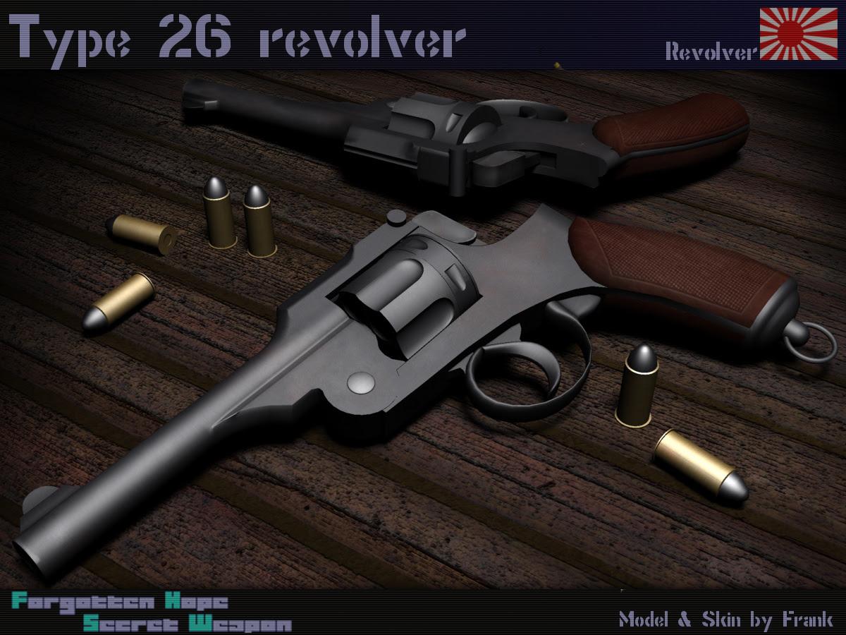 http://blog-imgs-94.fc2.com/w/b/m/wbmuse/type26_pistol.jpg