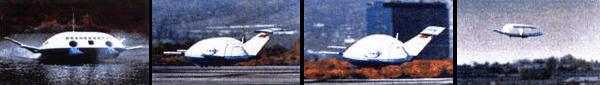 EKIP AULA L2-3 unmanned flying vehicle UFO flying saucer EKIP aviation concern